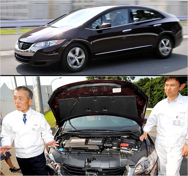 New Honda Fuel Cell car
